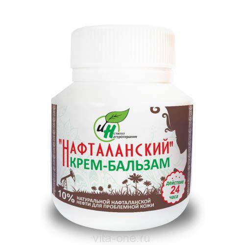 Крем-бальзам для тела для проблемной кожи Нафталанский 10% 110 гр