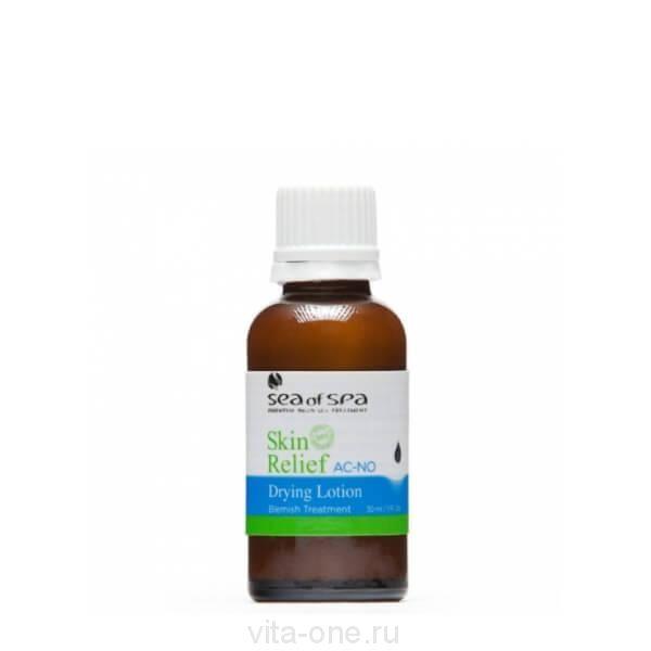 Подсушивающая бактерицидная эмульсия против угревой сыпи Skin Relief Sea of Spa (Скин Релиф) 30 мл